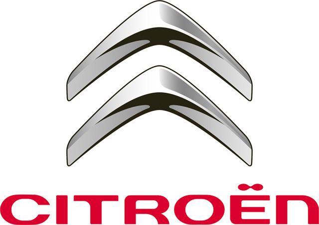https://alexservicegarage.com/wp-content/uploads/2020/05/Citroen-logo-2009-640x550-1.jpg